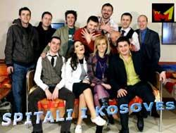 Spitali i Kosoves - 24 (The best of 2009)